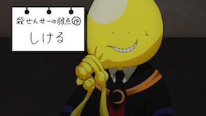 Assassination-Classroom-Episode-11-Preview-Image-2