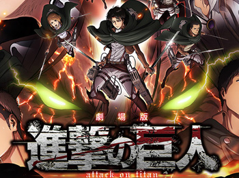 Attack-on-Titan-Wings-of-Freedom-Visual-3-Revealed-+-Blu-ray-Details