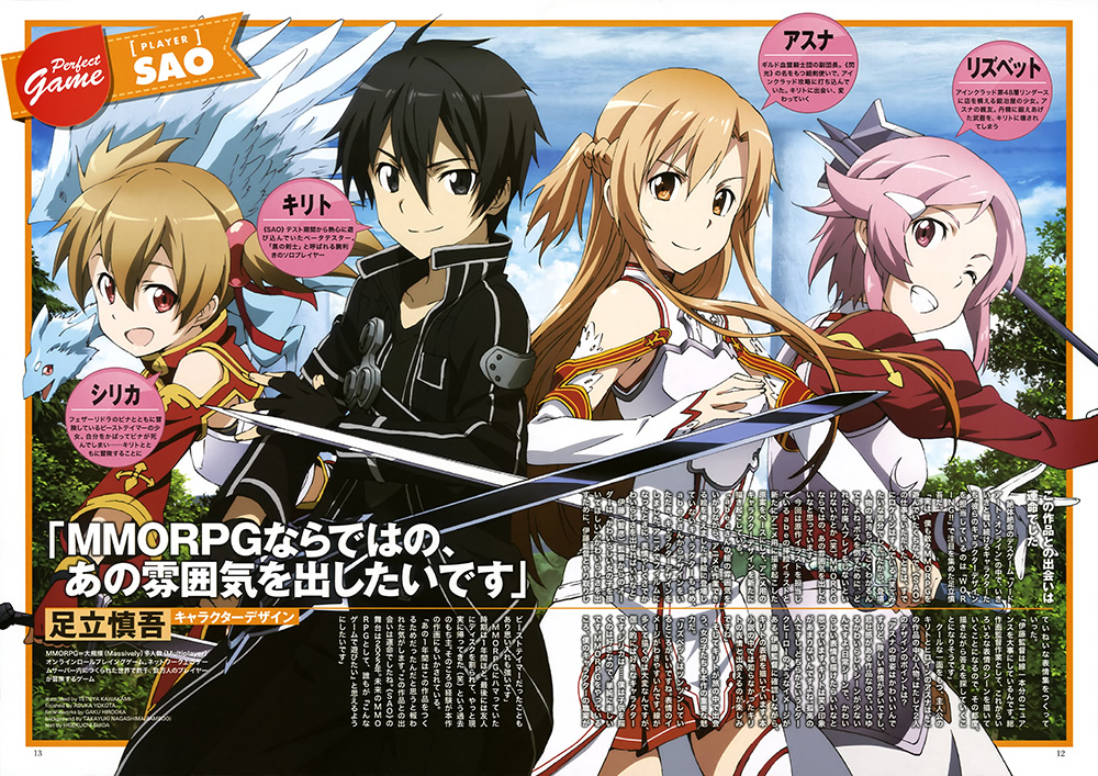 Charapedia-Top-10-Anime-Males-Would-Recommend-to-Others-#6-Sword-Art-Online