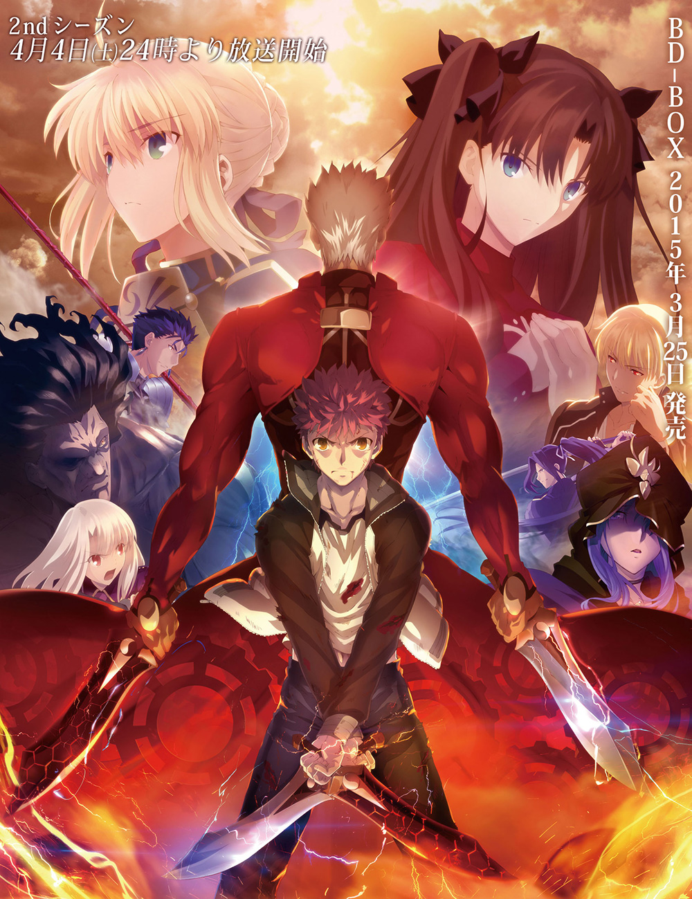 Fate-stay-night-Unlimited-Blade-Works-2nd-Season-Visual