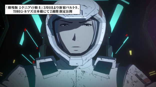 Knights-of-Sidonia-Compilation-Film---3-New-Trailers