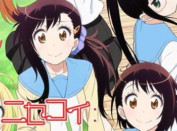 New-Nisekoi-Season-2-Visual-Reveals-Double-Onoderas-+-Title-Revealed