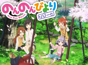 New Non Non Biyori Repeat Visual Revealed + Pre-Screening Event Announced