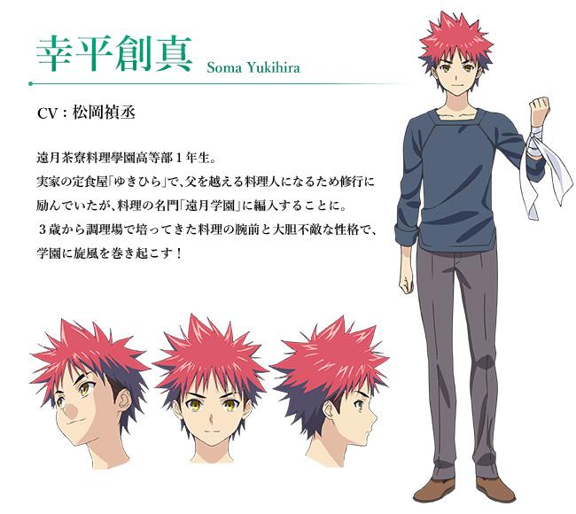 Shokugeki-no-Souma-Anime-Character-Designs-Souma-Yukihira