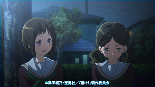Hibike!-Euphonium-Episode-3-Preview-Image-4