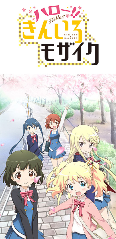 Miracle-Girls-Festival-Hello-Kiniro-Mosaic