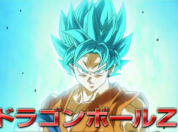 New-Dragon-Ball-Z-Revival-of-F-Trailers-and-Character-Designs-Reveal-Gokus-New-Form