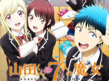 New-Yamada-kun-to-7-nin-no-Majo-Anime-Visual-Revealed