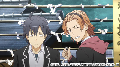 Oregairu-Zoku-Episode-1-Preview-Image-6