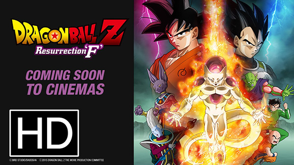 Dragon-Ball-Z-Resurrection-F---Official-Trailer-[Eng-Subtitled]