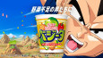Dragon Ball Z X Cup Noodle – Vegeta Hates Vegetables Commercial