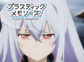 Plastic-Memories-Episode-5-Preview-Video