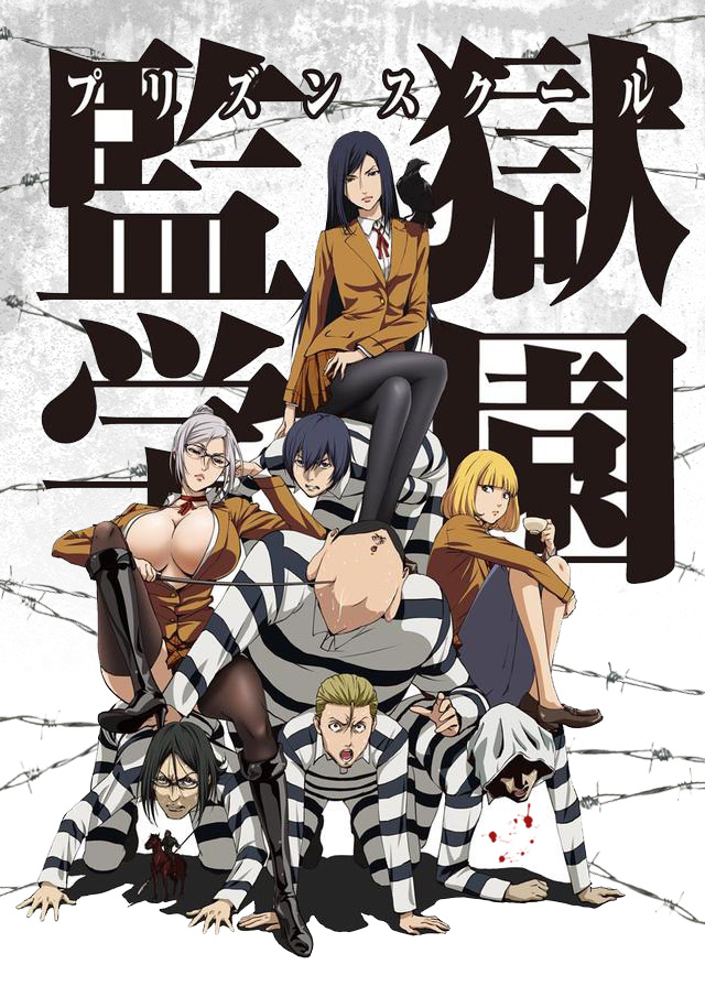 Prison School -Anime-Visual-2