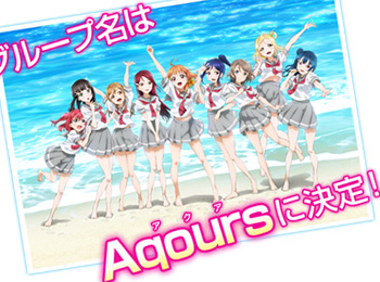 Love-Live!-Sunshine!!-Idol-Group-Name-is-Aqours---First-Song-October-7th