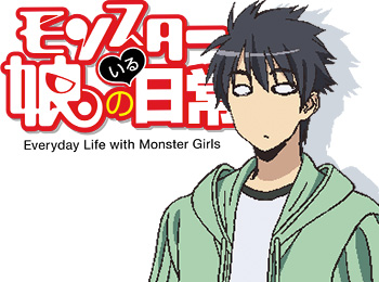 New-Monster-Musume-Anime-Airs-July-8th-+-Kimihito-Cast-Revealed