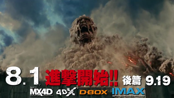 Attack-on-Titan-Live-Action-Movie---Three-New-Commercials