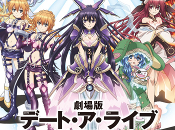 Date A Live Mayuri Judgement Visual, Trailer, Cast & Advance Tickets Revealed