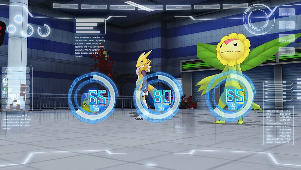Digimon Story Cyber Sleuth Screenshot 1