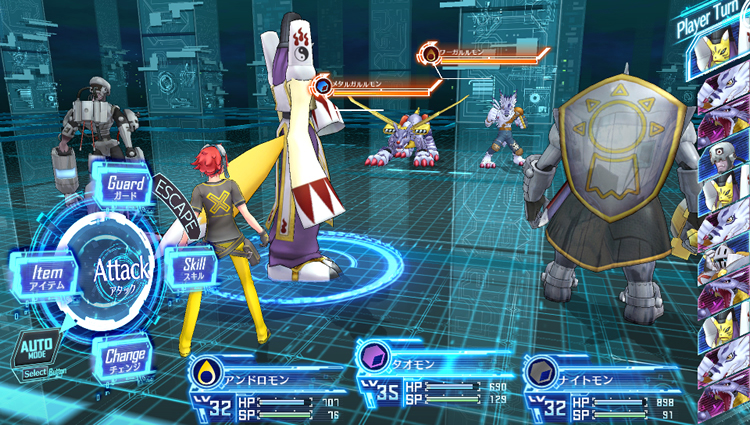Digimon Story Cyber Sleuth Screenshot 30