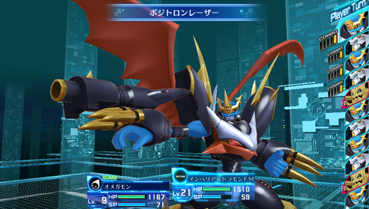 Digimon Story Cyber Sleuth Screenshot 37
