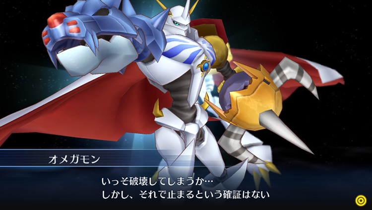 Digimon Story Cyber Sleuth Screenshot 43