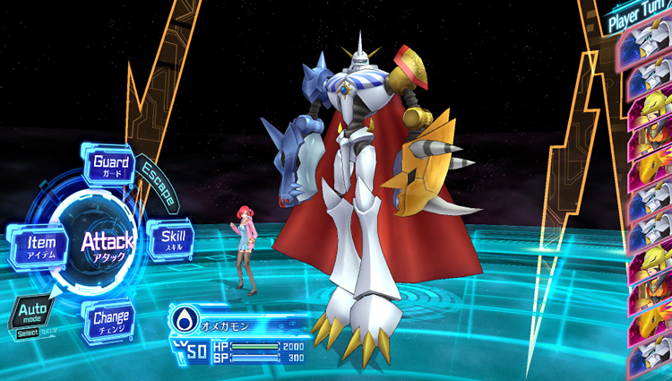 Digimon Story Cyber Sleuth Screenshot 44