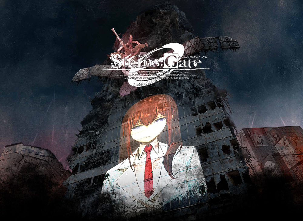 Steins;Gate-0-Visual