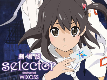 selector-destructed-WIXOSS-Anime-Film-Announced-for-February-2016