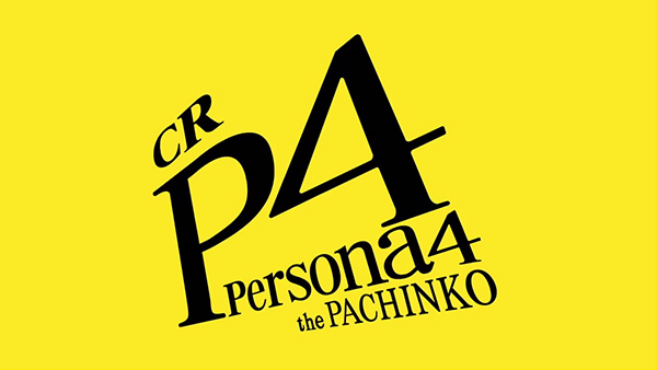 Persona-4-The-Pachinko---Announcement-Trailer