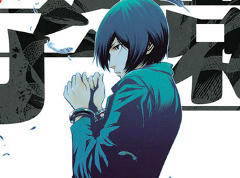 Prison-School-Live-Action-Drama-Announced
