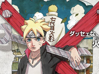Boruto--Naruto-the-Movie--Becomes-Highest-Grossing-Naruto-Movie