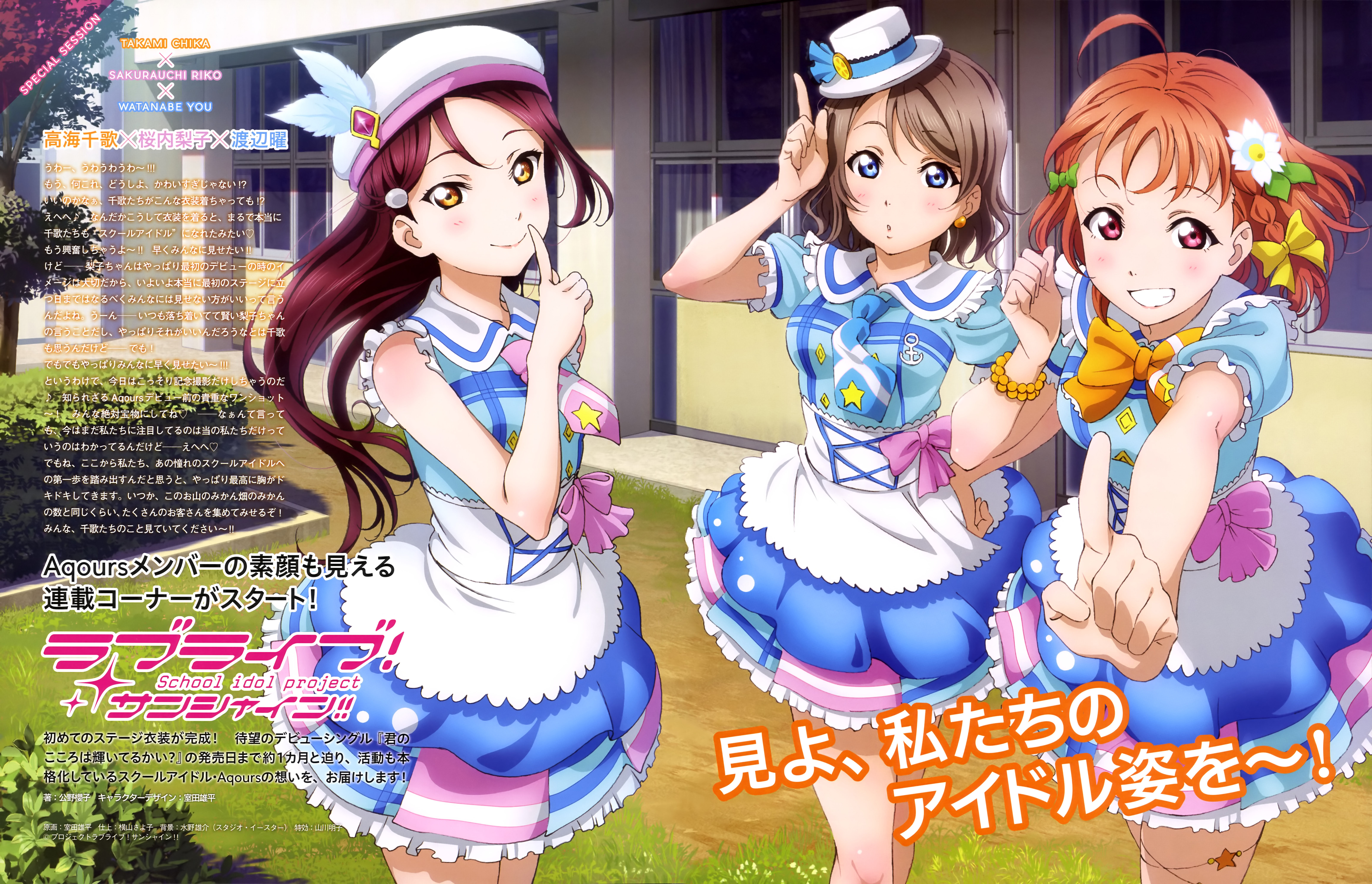 Love-Live!-Sunshine!!-Magazine-Visual-00