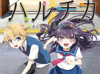 New-HaruChika-Anime-Visual,-Cast-&-Promotional-Video-Revealed