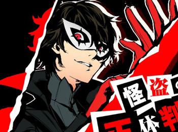 Persona-5-Anime-Special-Announced-+-Main-Characters,-Cast-&-Opening-Revealed