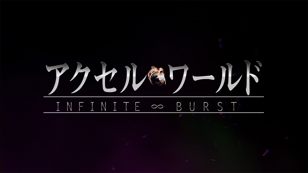New Accel World Anime Announced Accel World -Infinite ...