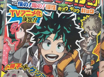 Boku-no-Hero-Academia-TV-Anime-Adaptation-Announced