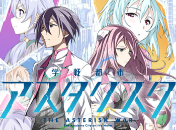 Gakusen-Toshi-Asterisk-Anime-Airs-Saturdays-+-Visual,-Cast,-Staff-&-Promotional-Video
