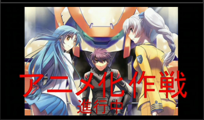 New-Full-Metal-Panic!-Anime-Announcement