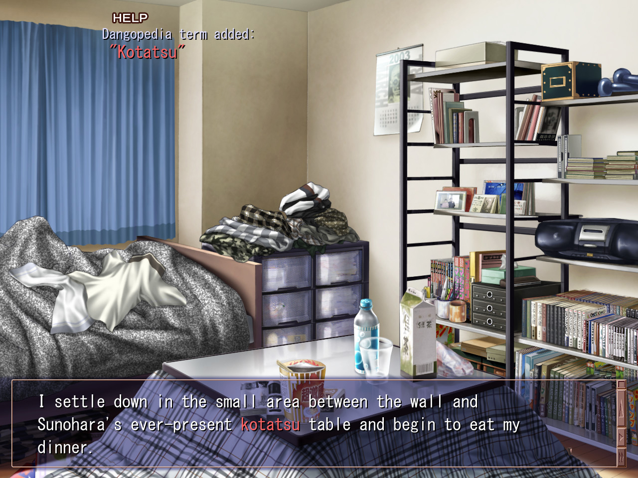 Clannad Steam Screenshots 04