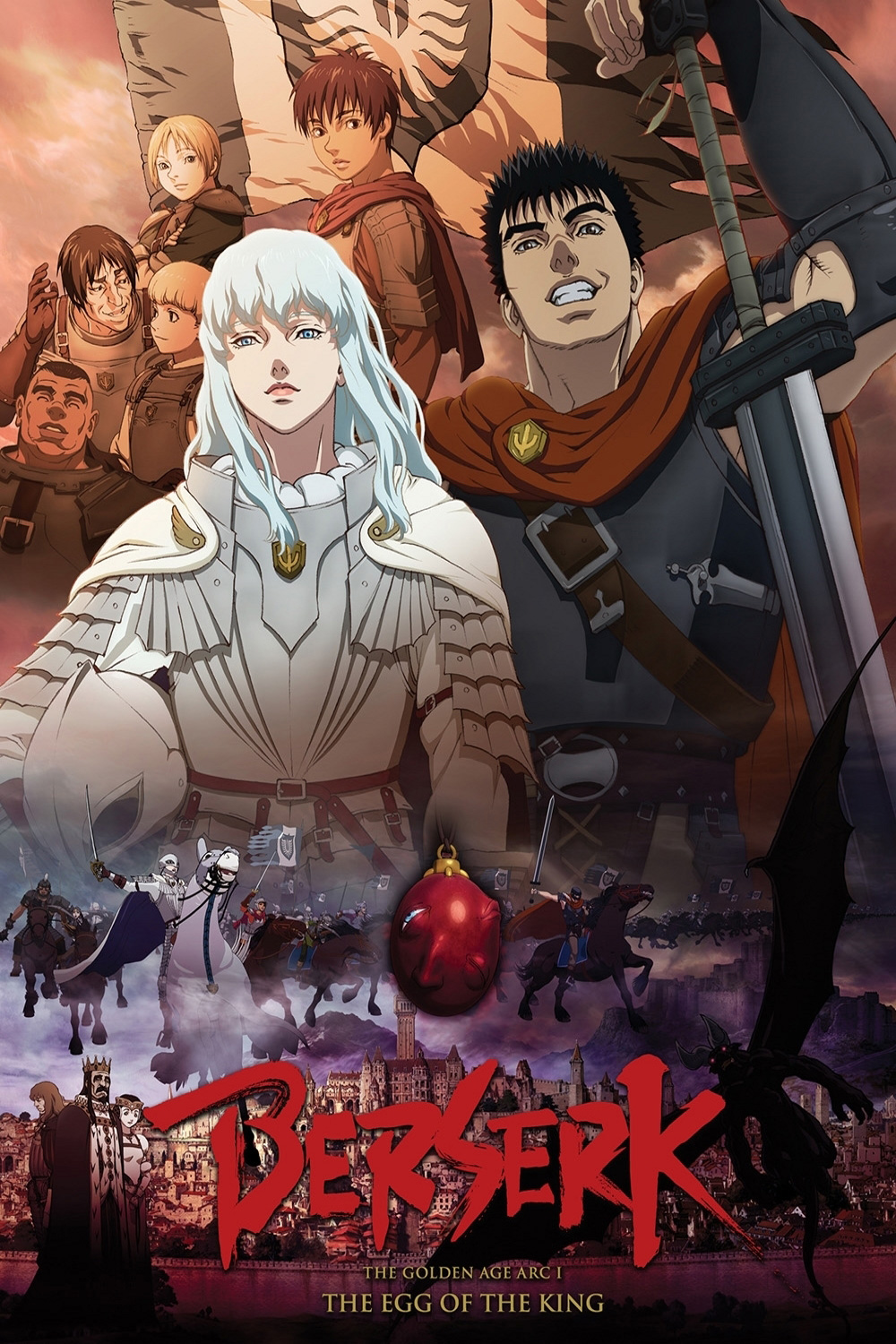 Berserk-The-Golden-Age-Arc-I-Visual