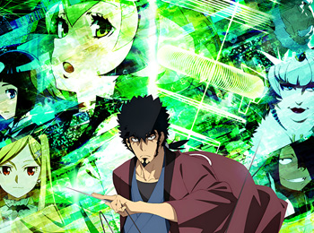 Dimension-W-TV-Anime-Debuts-January-10-+-New-Visual-&-Promotional-Video-Released