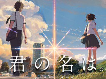 Makoto-Shinkais-next-Movie-Is-Kimi-no-Na-wa.---Releases-August-2016