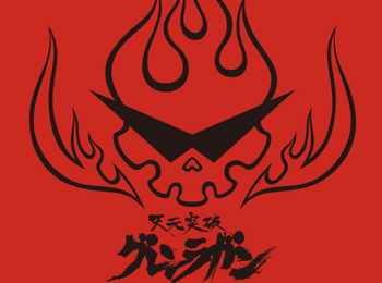New-Tengen-Toppa-Gurren-Lagann-Project-Hints-at-Possible-Pachinko-Machine