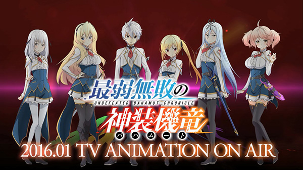 Saijaku-Muhai-no-Bahamut---Promotional-Video-2