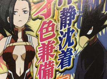 Boku-no-Hero-Academia-Fumikage-Tokoyami-&-Momo-Yaoyorozu-Voice-Cast-Revealed