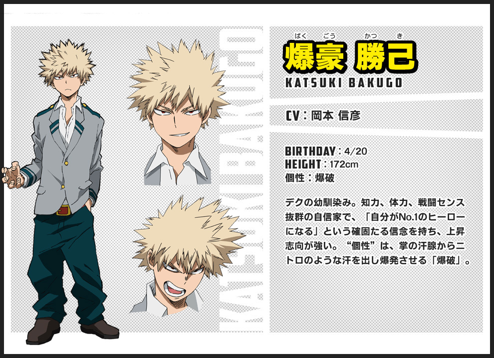 Boku-no-Hero-Academia-Updated-Character-Designs-Katsuki-Bakugou-1