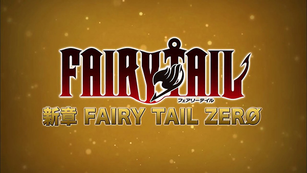 Fairy-Tail-Zero---Promotional-Video