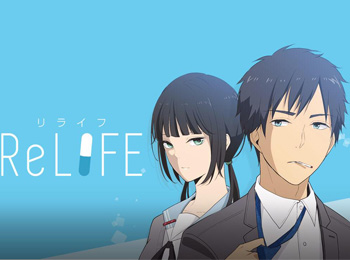 Relife Anime Adaptation Announced