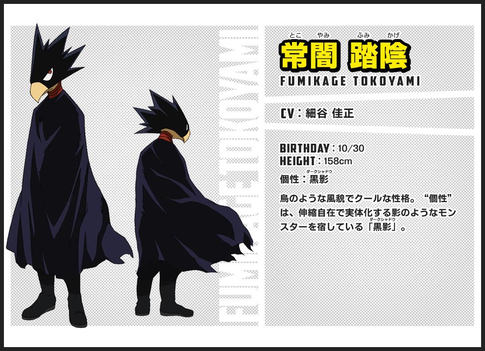 Boku-no-Hero-Academia-Anime-Character-Designs-Fumikage-Tokoyami-2