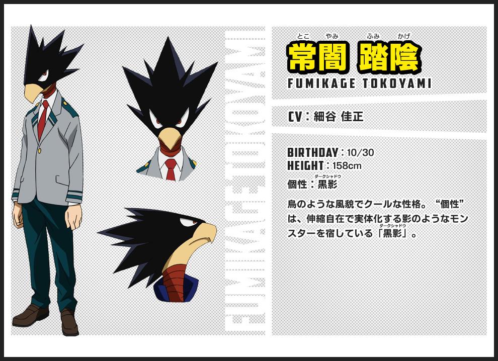 Boku-no-Hero-Academia-Anime-Character-Designs-Fumikage-Tokoyami